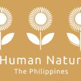 フィリピンの自然派・オーガニックブランドなら『human♡nature』