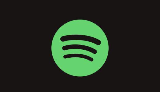 【フィリピン月270円】音楽配信サービスSpotifyをおトクに利用する【日本は月980円】