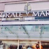 【マニラ・BGC】心が疲れた時にはここ!自然派雑貨屋さん『NATURALE MARKET』