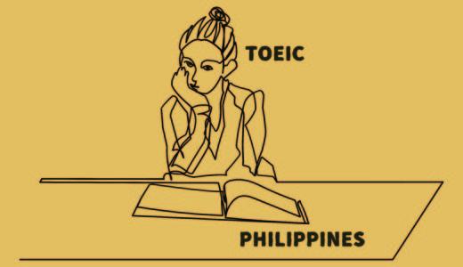 【2020年最新版】フィリピンでTOEICを受ける方法を詳しく解説!【マニラでもセブでも】